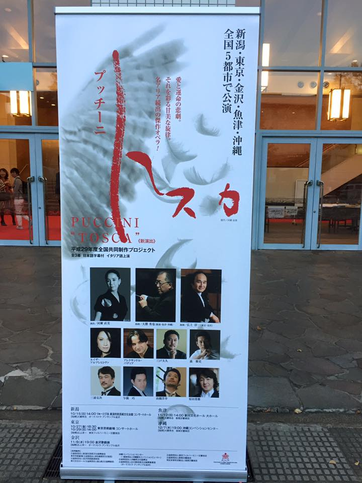 toscakanazawa2