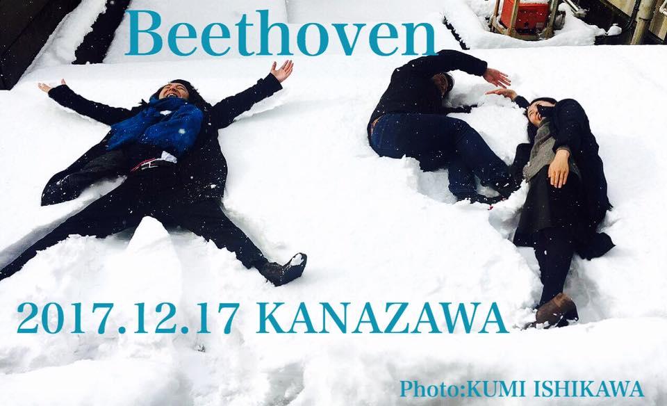 kanazawa2017a